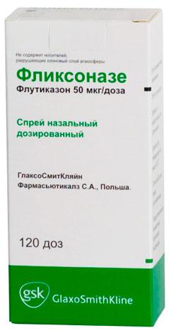 tizinas nuo hipertenzijos)
